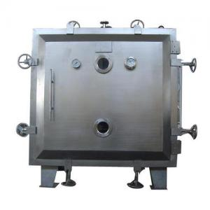 China vacuum dryer for fruit pulp, vacuum cooker for fruit meat dehydration on sale