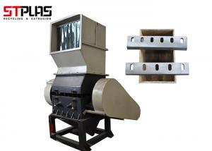 China Low Noise Plastic PET PP PE Bottles Crushing Machine with 12 Years Warranty on sale