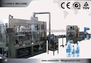 China Full Automatic Complete Production Line For Beverage With Bottle Label Shrink Machine on sale