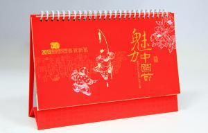 China Desktop Custom Photo Calendar offset paper printing hardcover binding on sale