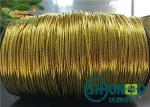 Polyester Cotton Mixed Gold and Silver Elastic String Cord Thread