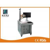 Optical Fiber Laser Marking Machine Metal Barcode Printer Machine Good Flexibility