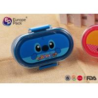 China 200ml 7OZ Kids Plastic Lunch Boxes Children Food Container Pantone Color on sale