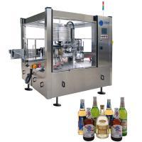 Fully Automatic Bottle Labeling Machine Cold Glue Labeling Machine