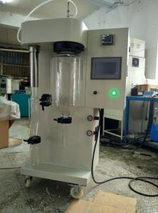 China small lab scale spray dryer for sale on sale