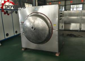China RH ≤80% Commercial Food Drying Equipment Three Phase 380V Power Reliable Performance on sale