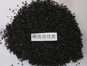 China Gold Recovery Activated Carbon/Coal-based granular Activated carbon for water purification on sale