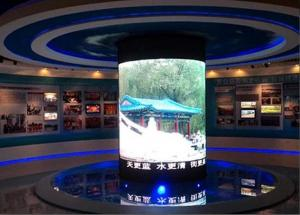 China SMD3528 Flexible LED Display Round Led Screen 281 Trillion Colours IP 54 on sale
