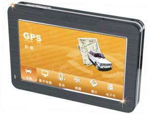 China The hottest slim portable gps car navigation.5 inch car navigation system with Built-in 4GB capacity on sale