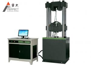 China Cement 200T Universal Testing Machine , Concrete Testing Equipment Computer Type on sale