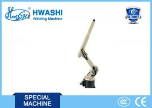 China High Automation Degree Automatic Welding Robot with Different Functions on sale