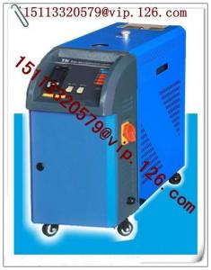 China CE Industrial Water/Oil Type Heater for Plastic Mould Machine on sale