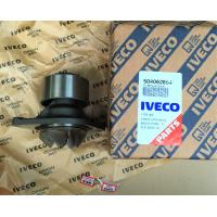 China Italy IVECO diesel engine parts,Iveco generator accessories,water pump for Iveco,504062854 on sale