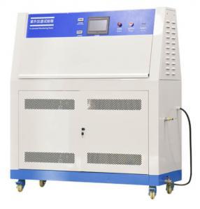 China BPT 30~80ºC UV Irradiation Weathering Test Machine / Aging Test Cchamber / UV Test Chamber on sale