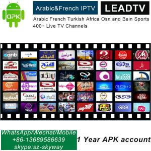 Conta de Leadtv Iptv APK com canais árabes de África do céu de