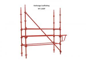 China Q235 Q345 Kwikstage Scaffolding System / quick stage scaffolding on sale