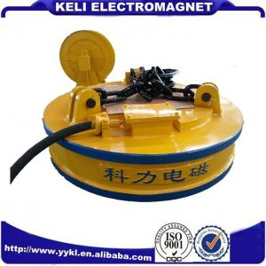 China MW5 High-temperature Series of Lifting Electromagnet for handling scrap materials on sale