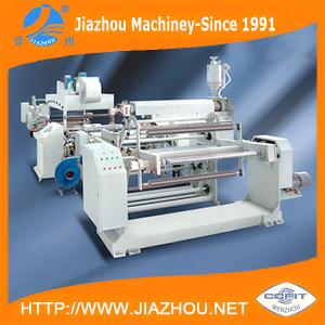 China Factory Manufacturer SDF Series Thermal Lamination Film Extrusion PET Lamination Machine Price in India on sale