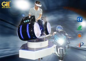 China Dynamic 9D VR Racing Car Game Machine / Virtual Reality Motorcycle on sale