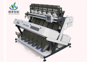 China High Precision Rice / Grain 4536pcs LED Sorting Machine With 10 Inch Touch Screen on sale
