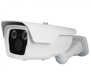 China Outdoor Weatherproof Array IR Bullet Camera on sale