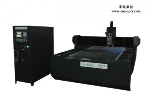 China Specialized acrylic luminous characters /high light words/ LED characters CNC router HA07 on sale
