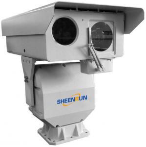 China 10KM PTZ HD IP Laser Camera with 4KM Night Vision Distance on sale