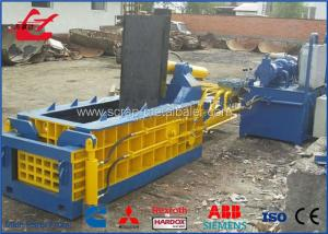 China Copper Wire Scrap Metal Baler Waste Equipment Bale Front Out CE Certificate on sale