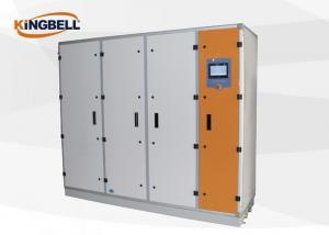 China Hospital Commercial Air Handling Unit / Air Cooled Condensation Unit Low Noise Level on sale