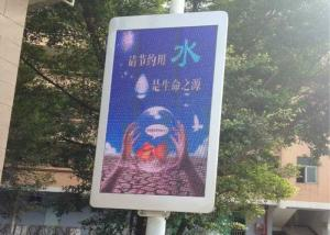 China PH10 Dip LED Poster Display SMD3535 For Outdoor Street Sign Post on sale
