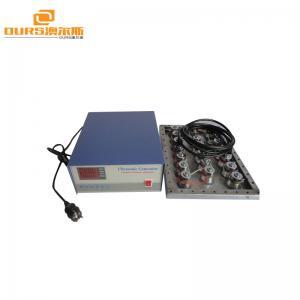 China 900W1000W1200W 40KHZ 28KHZ Ultrasonic cleaning machine driver circuit ultrasonic generator on sale