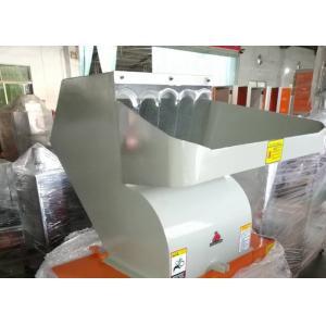 1200 KG / Hr Glassfiber Plastic Bottle Crusher For Recycling Process / Plastic Shredder Machine