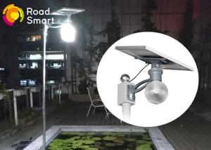 China Cool / Warm White 8w Led Solar Yard Lights Microwave Motion Sensor Long Service Life on sale