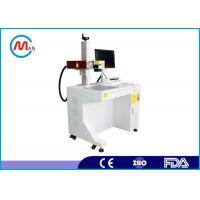 20W 50w   co2 Laser Marking machine PVC / Steel Galvo Scanner
