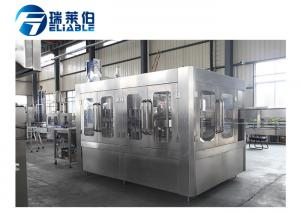 China Full Automatic PET Bottle Complete Production Line Water Production Line on sale