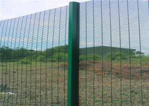 China 76.2 X 12.5mm (3 X ½) X 8g Wire 358 Anti Climb Wire Mesh Garden Fence Panels High Security on sale