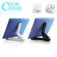 China plastic folded tablet stand for ipad and tablet stand holder for 7 inch tablet on sale