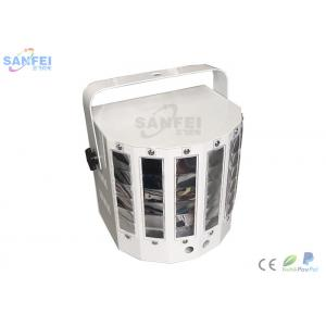 China LED Butterfly Laser Light for KTV / disco effect light / Auto / Sound control on sale