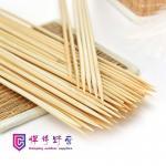 Wholesale disposable bbq skewer stick round bamboo sticks