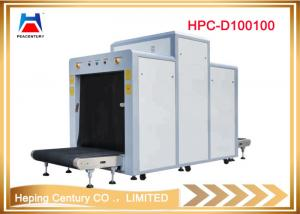 China Wholesale price 100100 X ray baggage scanner with multi energy images on sale