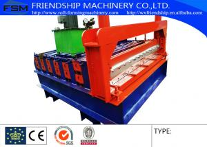 China High Capacity Roof Panel Roll Forming Machine , Color Steel Coil Slitting Line on sale