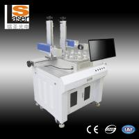 China Small Portable Laser Marking Machine , Fiber Laser Marking System For Hardware on sale