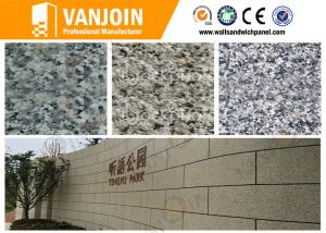 China Lightweight Decorative Stone Tiles , Crack Free Hospital / Hotel Outdoor Wall Tiles on sale