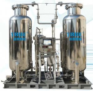 China Stainless Steel Industrial Nitrogen Generator 99.9995% 440V / 220V CE Certificated on sale