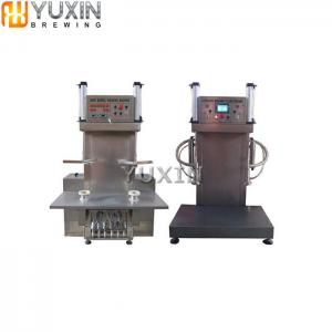 China Customized Brewery Stainless Steel Semi-Automatic Beer Keg Washer Machine on sale