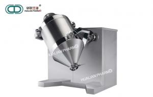 China High Efficiency Pharmaceutical Mixing Equipment / Chemical Dry Powder Mixer Blender on sale