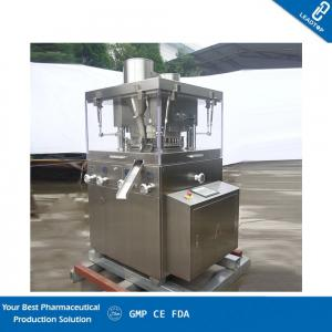 China ZP-47D High Speed Rotary Tablet Press Machine For Medical Pharmaceutical Tablet on sale