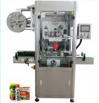 High-precision water bottle labeling machines