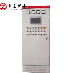 China Brewery Control System to control mashsystem and fermenter temperatures Stainless steel control cabinet on sale