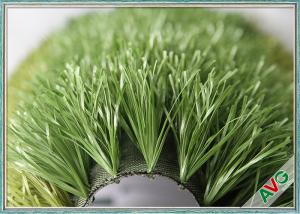 China Unfading Soft Texture Soccer Playground Artificial Synthetic Grass For Campus on sale